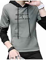 cheap -Men's Sports Long Hoodie - Solid Hooded