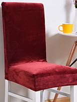 baratos -Moderna 100% Jacquard Poliéster Cobertura de Cadeira, Simples Sólido Estampado Capas de Sofa