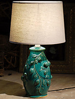 cheap -Traditional/Classic Decorative Table Lamp For Ceramic 220-240V Blue