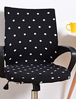cheap -Contemporary 100% Polyester Jacquard Chair Cover, Simple Polka Dot Pigment Print Slipcovers