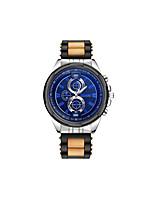 abordables -Hombre Pareja Reloj de Moda Reloj Casual Chino Cuarzo Reloj Casual Silicona Banda Lujo Casual Negro Plata