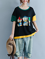 preiswerte -Damen Einfarbig - Niedlich Grundlegend T-shirt Druck