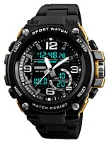 cheap -SKMEI Men's Digital Watch Fashion Watch Sport Watch Chinese Digital Calendar / date / day Chronograph Water Resistant / Water Proof