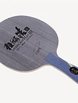 abordables -DHS® Hurricane HAO III FL Ping Pang/Tennis de table Raquettes Vestimentaire Durable En bois Fibre de carbone Gla-Carbon Mono OFF ++ 1
