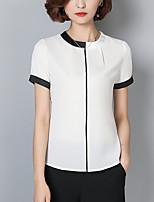 abordables -Mujer Chic de Calle Trabajo Camiseta
