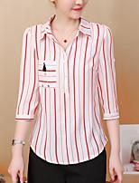 cheap -Women's Basic Plus Size Slim Shirt - Striped Shirt Collar