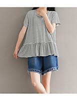 preiswerte -Damen Gestreift-Grundlegend T-shirt Druck