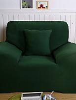 baratos -Chique & Moderno 100% Jacquard Poliéster Cobertura de Sofa, Simples Confortável Sólido Estampado Capas de Sofa