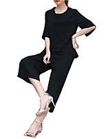 abordables -Mujer Bonito Boho Conjunto - Un Color Pantalón