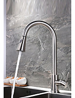 cheap -Pull-out/­Pull-down Ceramic Valve Single Handle One Hole Nickel Polished, Kitchen faucet