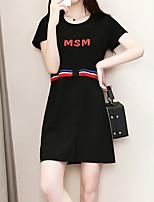 baratos -Mulheres Moda de Rua Algodão Delgado Bainha Vestido Sólido Cintura Alta Médio / Mini
