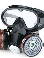 Недорогие -mask ПВХ Латекс Фильтры 0.2