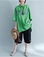 preiswerte -Damen Solide Übergrössen Baumwolle T-shirt Lose Quaste Puff Ärmel