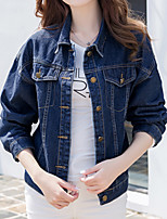 cheap -Women's Casual Denim Jacket - Solid Colored Word, Embroidered