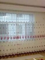 baratos -Sheer Curtains Shades Sala de Estar Floral Contemporâneo Algodão / Poliéster Jacquard