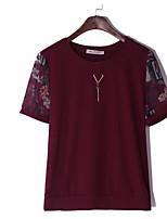baratos -Mulheres Camiseta Básico Estampado, Floral