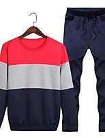 economico -Per uomo Moda città Activewear Set Monocolore