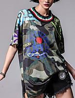 baratos -Mulheres Camiseta Manga Borboleta Franjas, Sólido Algodão
