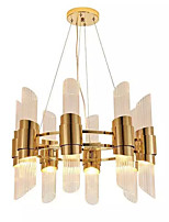 cheap -QIHengZhaoMing LED Chic & Modern Chandelier Ambient Light - City View, 110-120V 220-240V, Warm White Cold White, Bulb Included