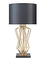 Недорогие -Художественный Декоративная Настольная лампа Назначение Металл Белый Черный