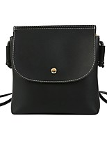 cheap -Women's Bags Shoulder Bag Buttons for Casual Blushing Pink / Dark Green / Brown