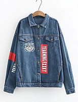 cheap -Women's Street chic Denim Jacket-Solid Colored Word