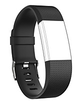 cheap -Watch Band for Fitbit Charge 2 Fitbit Modern Buckle Silicone Wrist Strap