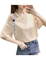 abordables -Mujer Básico Estampado Camiseta Un Color