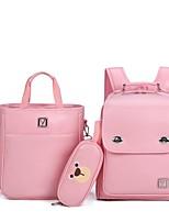 cheap -Women's Bags PU Bag Set Buttons / Zipper for Casual Red / Blushing Pink / Purple