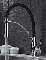 cheap -Kitchen faucet - Contemporary Chrome Pull-out / Pull-down Vessel