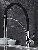 Недорогие -кухонный смеситель - Современный Хром Выдвижная / Выпадающий Чаша