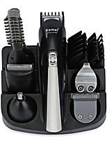 Недорогие -Kemei Триммеры для волос for Муж. и жен. 100-240V Легкий и удобный 5 в 1 Низкий шум
