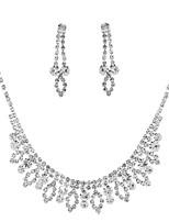 abordables -Femme Forme de Feuille Ensemble de bijoux 1 Collier / Boucles d'oreille - Classique / Elégant / Doux Argent Nuptiales Parures Pour