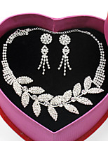 cheap -Women's Stylish / Crossover Jewelry Set - Creative, Lucky Stylish, Luxury, Classic Include Chain Necklace / Necklace Silver For Wedding / Party