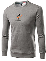 cheap -Men's Cute Sweatshirt - Solid Colored