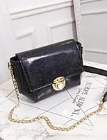 cheap -Women's Bags PU Shoulder Bag Zipper for Casual All Seasons Black Silver Blushing Pink