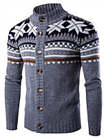 cheap -Men's Active Cardigan - Geometric