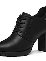 abordables -Femme Chaussures PU de microfibre synthétique / Tulle Printemps / Automne Gladiateur / Escarpin Basique Chaussures à Talons Talon Bottier