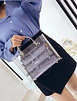 cheap -Women's Bags PU Bag Set Zipper for Casual Champagne / White
