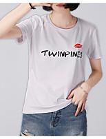 preiswerte -Damen Solide Baumwolle T-shirt Gefaltet Schmetterling Ärmel