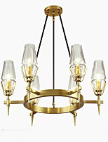 cheap -QIHengZhaoMing Chandelier Ambient Light - City View, LED Chic & Modern, 110-120V 220-240V Bulb Included