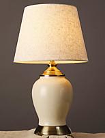 Недорогие -Художественный Декоративная Настольная лампа Назначение Фарфор Белый