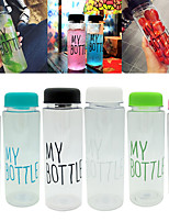 cheap -Drinkware ABS Resin PP+ABS Tumbler Portable Girlfriend Gift Boyfriend Gift Cartoon Cute 1pcs