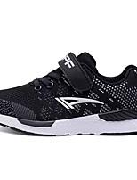 abordables -Garçon Chaussures Polyuréthane Printemps Automne Confort Basket pour Décontracté Noir Bleu de minuit Bleu royal