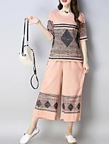 abordables -Femme Basique Chinoiserie Set - Géométrique Pantalon