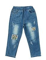 cheap -Kids Girls' Geometric Pants