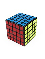 cheap -Rubik's Cube 1 PCS Shengshou D0936 Rainbow Cube 5*5*5 4*4*4 3*3*3 2*2*2 Smooth Speed Cube Magic Cube Puzzle Cube Glossy Fashion Gift