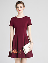 cheap -MARCOBOR Women's Basic Chinoiserie Skater Dress - Solid Colored Floral