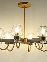 abordables -ZHISHU Lustre Lumière dirigée vers le haut - Ajustable, Inspiré de la nature Chic & Moderne, 110-120V 220-240V Ampoule non incluse