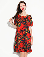 cheap -YHSP Women's Sophisticated Street chic A Line Chiffon Swing Dress - Floral, Print